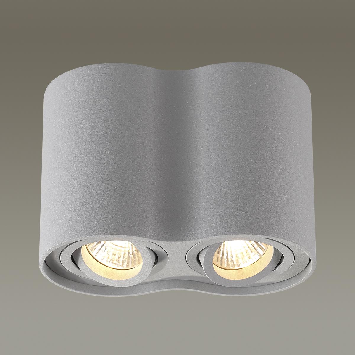 Потолочный светильник Odeon Light 3831/2C, серый, металл - фото 3