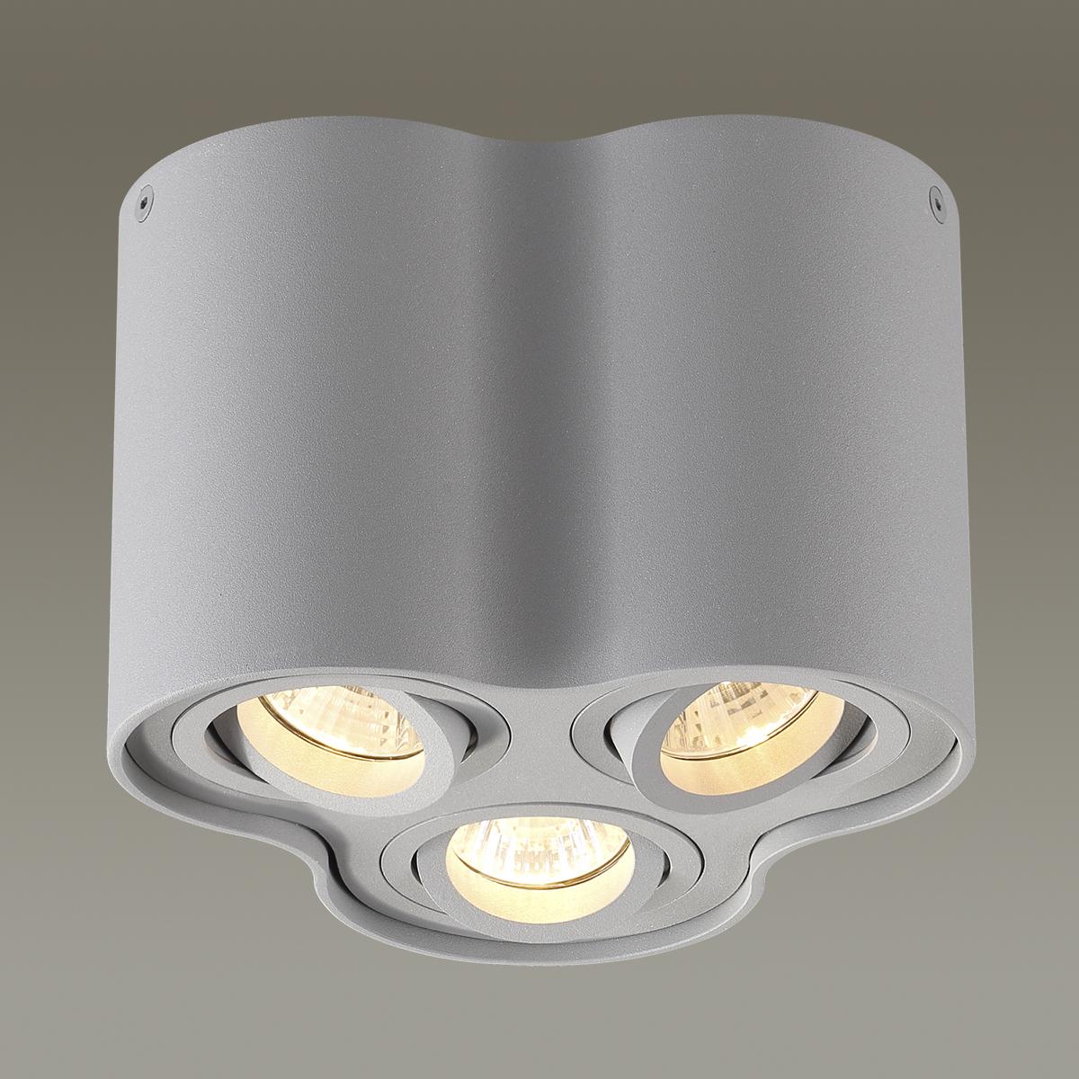 Потолочный светильник Odeon Light 3831/3C, серый, металл - фото 3