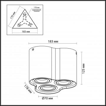 Схема с размерами Odeon Light 3831/3C