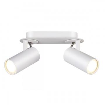 Потолочный светильник с регулировкой направления света Odeon Light Corse 3873/2C, 2xGU10x50W, белый, металл