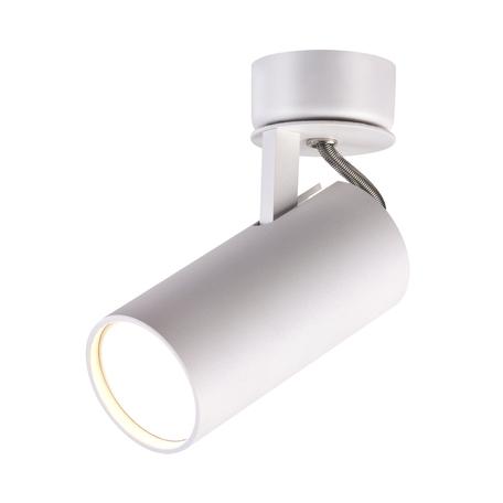 Потолочный светильник с регулировкой направления света Odeon Light Hightech Kiko 3873/1C, 1xGU10x50W, белый, металл