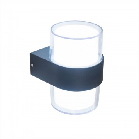 Настенный светодиодный светильник Citilux CLU0009R, IP54, LED 12W 4000K 1000lm, черный, белый, металл, пластик