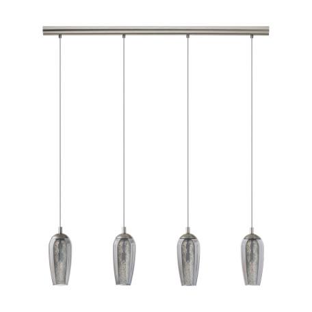 Подвесной светильник Eglo Farsala 96344, 4xG9x3W, никель, дымчатый, металл, стекло