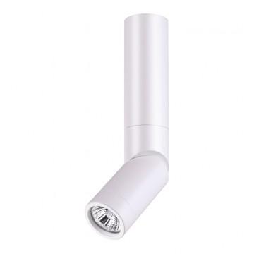Потолочный светильник с регулировкой направления света Novotech Elite 370597, 1xGU10x50W, белый, металл