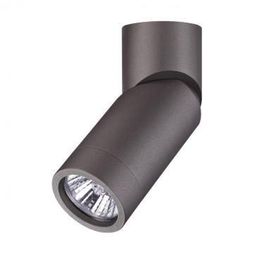Потолочный светильник с регулировкой направления света Novotech Over Elite 370590, 1xGU10x50W, темно-серый, металл