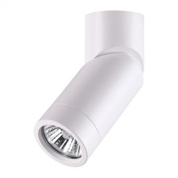 Потолочный светильник с регулировкой направления света Novotech Over Elite 370595, 1xGU10x50W, белый, металл