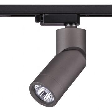 Светильник для шинной системы Novotech Elite 370589, 1xGU10x50W, черный, металл