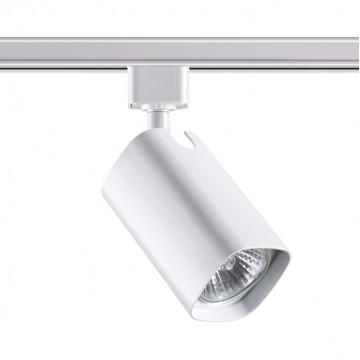 Светильник для шинной системы Novotech Gusto 370552, 1xGU10x50W, белый, металл