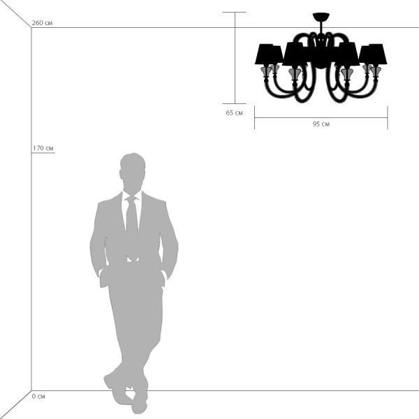 Потолочная люстра Lightstar Otto 809087, 8xE14x40W + 1xG9x40W, белый, дымчатый, хром, черный, стекло, текстиль - фото 3
