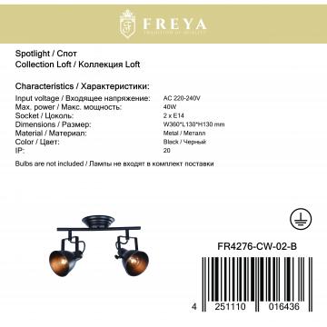 Потолочный светильник с регулировкой направления света Freya Ibbi FR4276-CW-02-B, 2xE14x40W, черный, металл - миниатюра 6