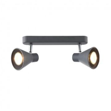 Потолочный светильник с регулировкой направления света Freya Claris FR4308-CW-02-GR, 2xGU10x35W