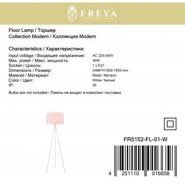 Торшер Freya Modern Bonita FR5152-FL-01-W, 1xE27x40W, белый, металл, текстиль - миниатюра 8