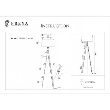 Схема с размерами Freya FR5152-FL-01-W