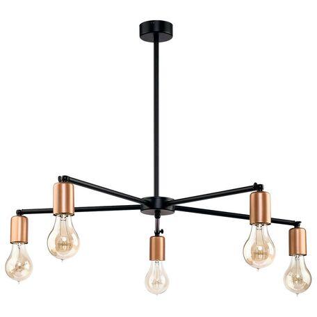 Люстра с регулировкой направления света на составной штанге Nowodvorski Sticks 9735, 5xE27x60W, медь, черный, металл