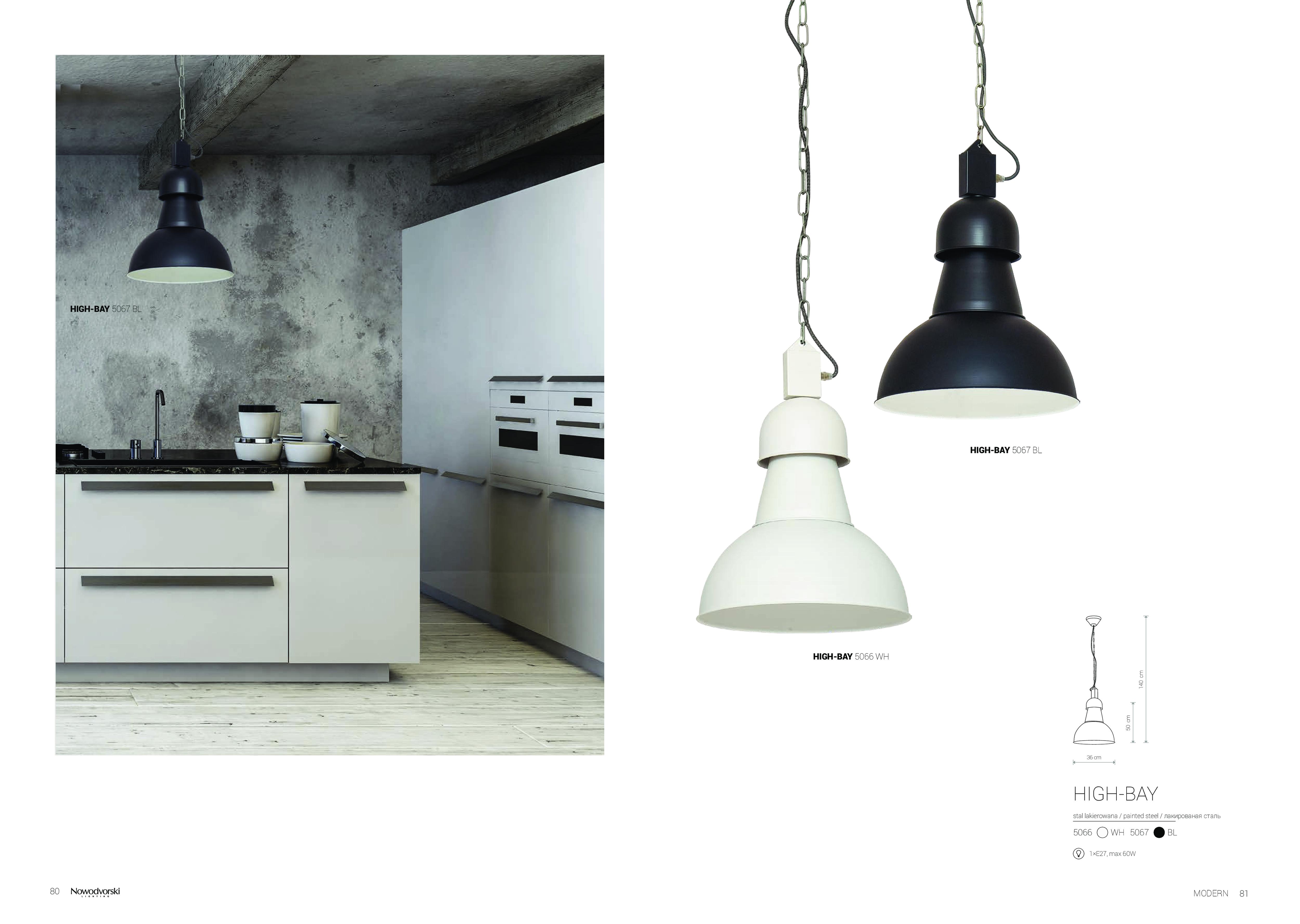 Подвесной светильник Nowodvorski High-Bay 5067, 1xE27x60W, черный, металл - фото 2