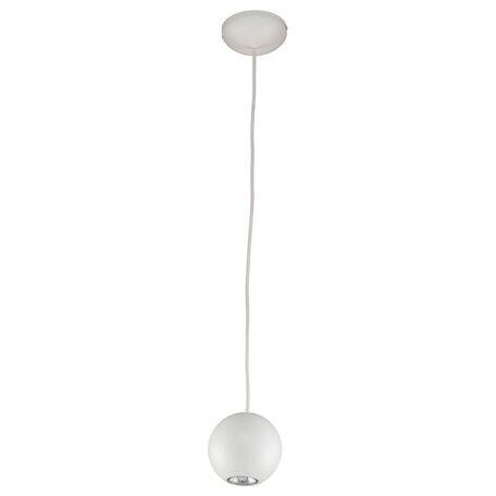 Подвесной светильник Nowodvorski Bubble 6142, 1xGU10x35W, белый, металл