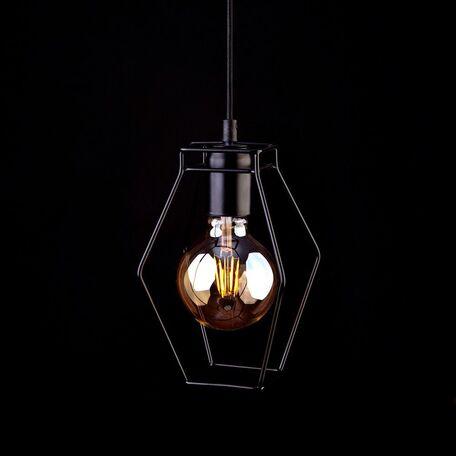 Подвесной светильник Nowodvorski Fiord 9670, 1xE27x60W, черный, металл