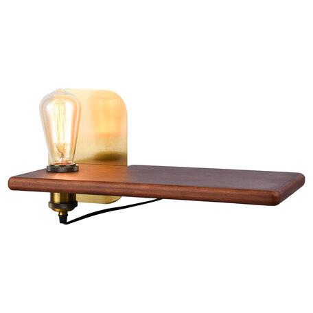 Настенный светильник Lussole LGO Cozy LSP-8239, IP21, 1xE27x40W, коричневый, дерево