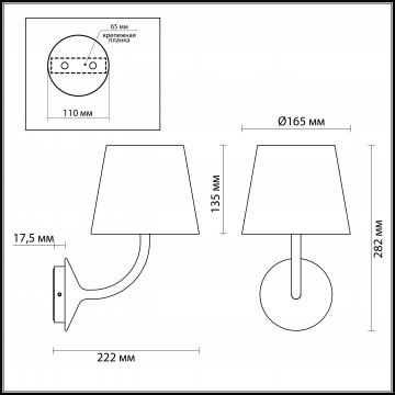Схема с размерами Odeon Light 4609/7WL