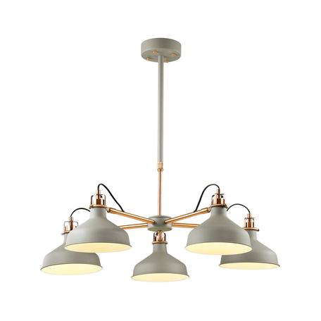 Люстра с регулировкой направления света на телескопической штанге Odeon Light Lurdi 3330/5, 5xE27x40W, серый, медь, металл