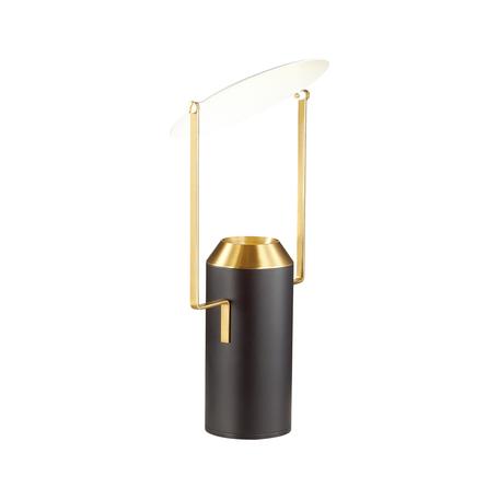 Настольная лампа Odeon Light Tram 4077/12TL, 1xGU10x5W, черный, матовое золото, белый, металл, пластик