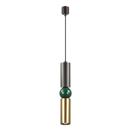 Подвесной светильник Odeon Light L-Vision Sakra 4072/5L, 1xGU10x5W, черный, золото, зеленый, разноцветный, металл