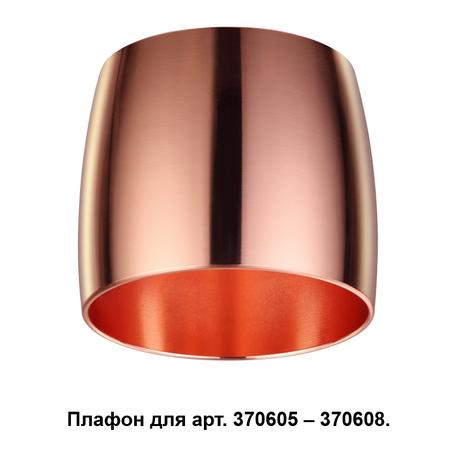 Плафон Novotech Konst Unit 370614, медь, металл