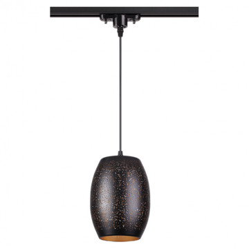 Подвесной светильник для шинной системы Novotech Amapola 370637, 1xE27x50W
