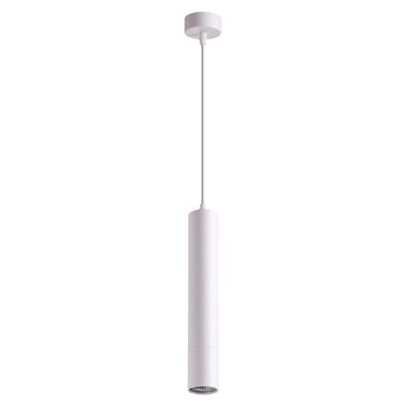 Подвесной светильник Novotech Pipe 370621, 1xGU10x50W