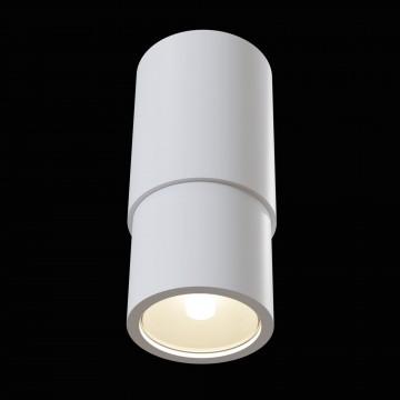 Потолочный светильник Maytoni Sonas C033WL-01W, 1xGU10x50W, белый, металл