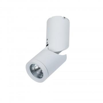 Потолочный светодиодный светильник с регулировкой направления света Maytoni Tube C019CW-01W4K, LED 10W 4000K 1000lm CRI80, белый, металл