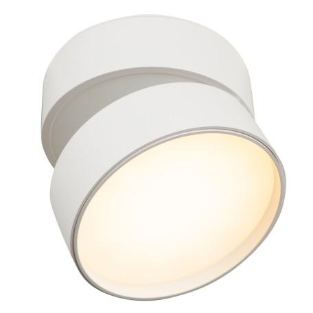 Потолочный светодиодный светильник с регулировкой направления света Maytoni Onda C024CL-L18W4K, LED 18W 4000K 1500lm CRI83, белый, металл, металл с пластиком