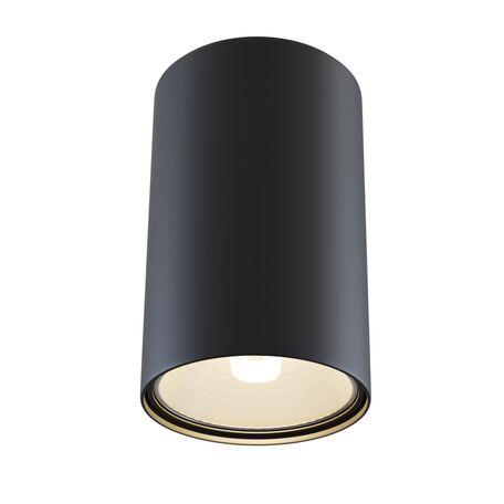 Потолочный светильник Maytoni Technical Sonas C033WL-01B, 1xGU10x50W, черный, металл