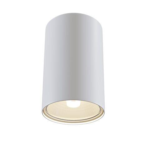 Потолочный светильник Maytoni Technical Sonas C033WL-01W, 1xGU10x50W, белый, металл