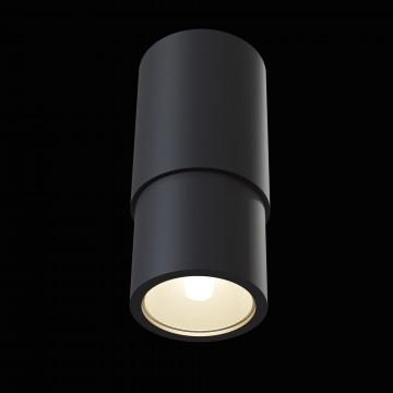 Потолочный светильник Maytoni Sonas C033WL-01B, 1xGU10x50W, черный, металл