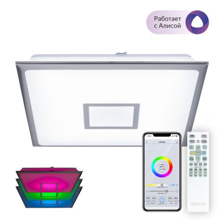 Потолочный светодиодный светильник Citilux Старлайт CL703AK51G, LED 55W 3000-5500K + RGB 5200lm, белый, хром, металл, пластик