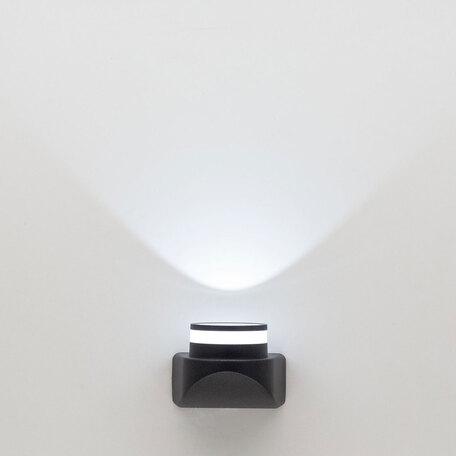 Настенный светодиодный светильник Citilux CLU0004, CLU0005 CLU0004, IP54, LED 8W 4000K 530lm, черный, металл