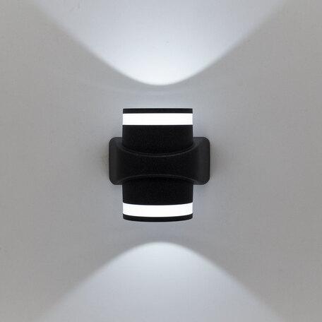 Настенный светодиодный светильник Citilux CLU0004, CLU0005 CLU0004D, IP54, LED 12W 4000K 800lm, черный, металл