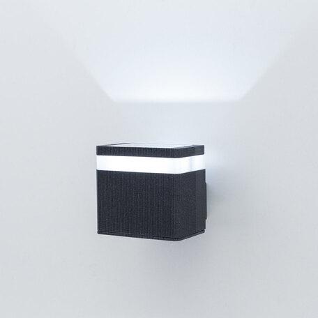 Настенный светодиодный светильник Citilux CLU0004, CLU0005 CLU0005, IP54, LED 6W 4000K 450lm, черный, металл - миниатюра 1