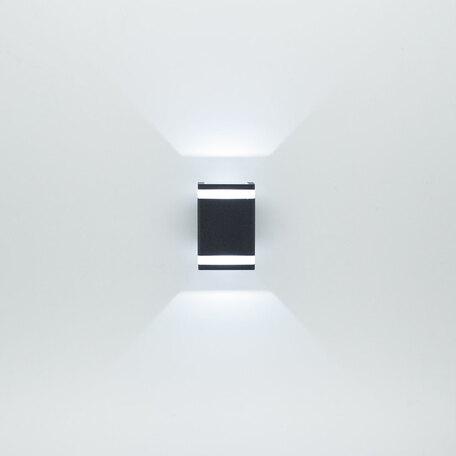 Настенный светодиодный светильник Citilux CLU0004, CLU0005 CLU0005D, IP54, LED 12W 4000K 800lm, черный, металл