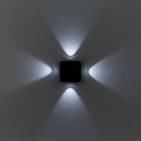 Настенный светодиодный светильник Citilux CLU0006, IP54, LED 4W 4000K 265lm, черный, металл