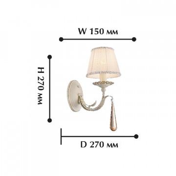 Схема с размерами Favourite 1409-1W