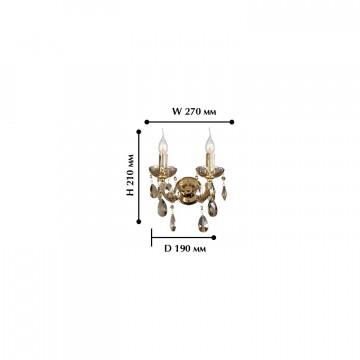 Схема с размерами Favourite 1650-2W