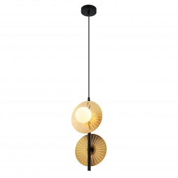 Подвесной светильник Favourite Sonnenblume 2356-2P, 2xG9x25W
