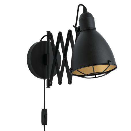 Бра Eglo Treburley 43184, 1xE27x28W, черный, металл