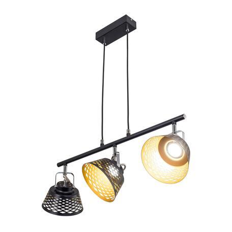 Подвесной светодиодный светильник с регулировкой направления света Citilux Орегон CL508132, LED 21W 3000K 1575lm, черный, металл