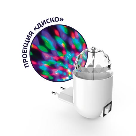 Штекерный светодиодный светильник-ночник Gauss DIY0041, LED 3W RGB CRI70, белый, прозрачный, пластик
