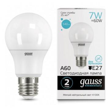 Светодиодная лампа Gauss Elementary 23237A груша E27 7W, 6500K (холодный) 150-265V, гарантия 2 года