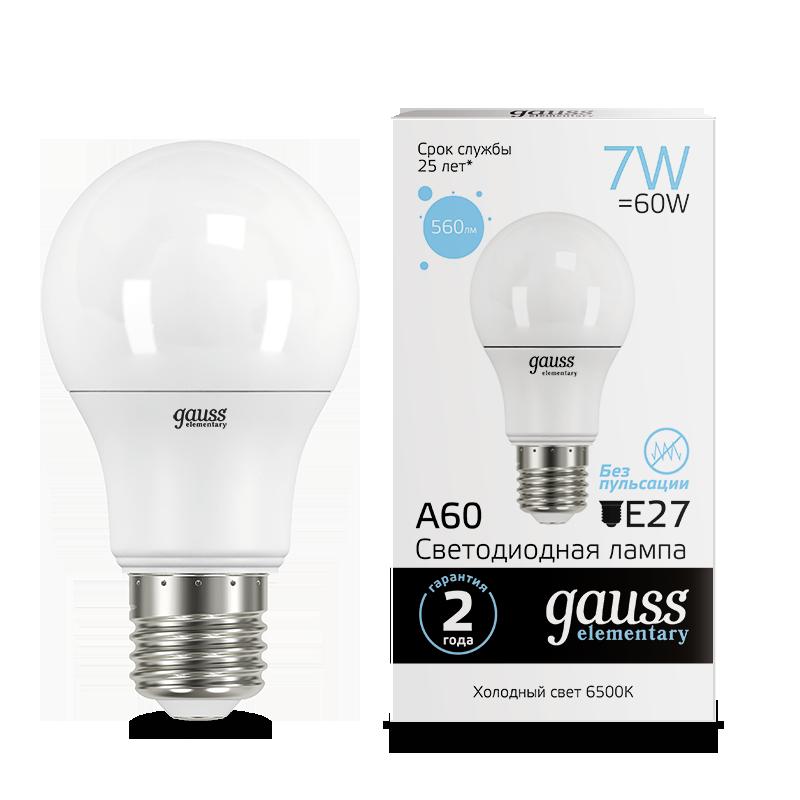 Светодиодная лампа Gauss Elementary 23237A груша E27 7W, 6500K (холодный) 150-265V, гарантия 2 года - фото 1