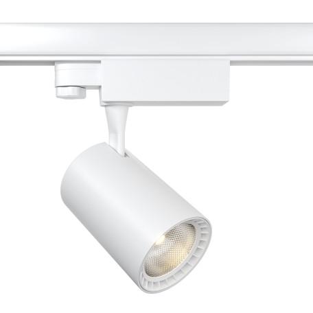 Светодиодный светильник Maytoni Vuoro TR029-3-10W3K-W, LED 10W 3000K 700lm CRI80, белый, металл